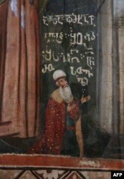 შოთა რუსთაველის ფრესკა ჯვრის მონასტერში