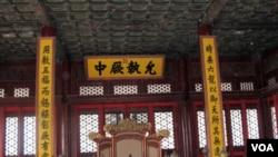 紫禁城中和殿