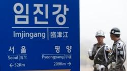 """[인터뷰 오디오: 정대진 한국고등교육재단 연구위원] """"북한 붕괴 시, 한국 우선 개입 국제법 근거 있어"""""""