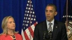 US Announces New Initiative on Burma