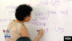 گزارش تصویری: مدرسه اسرائیلی که به دانش آموزان فارسی میآموزد