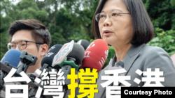 台湾总统蔡英文2019年6月10日透过脸书表示支持香港人民游行的诉求(蔡英文脸书截图)