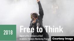 """人权组织""""学者在危险中""""(Scholars at Risk)发布的《自由思想2018》(""""Free to Think"""")报告的封面(人权组织""""学者在危险中""""网站)"""