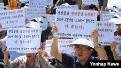 한국 개성공단기업 비상대책위원회 관계자들이 11일 정부서울청사 앞에서 집회를 열고 개성공단 폐쇄에 따른 실질적 피해보상 요구하고 있다.