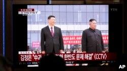 Южнокорейское телевидение показывает репортаж о визите Си Цзиньпина в КНДР. 20 июня 2019 года