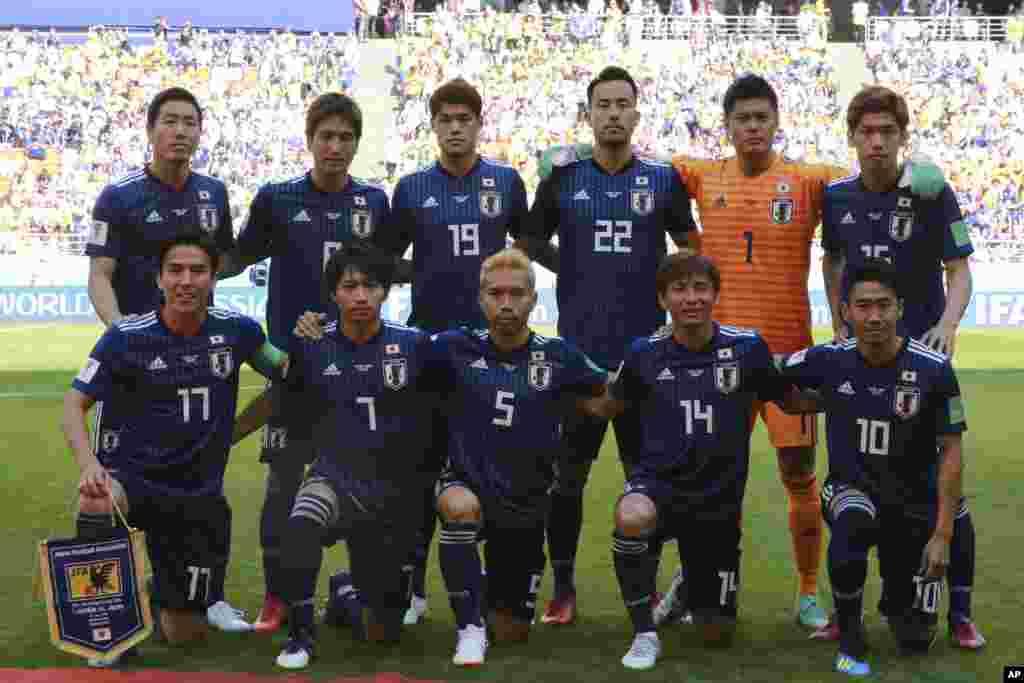 O Japão foi eliminado pela Bélgica, por 3-2 em tempo de compensação