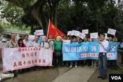 2019年6月9日香港工联会在美国驻港澳总领馆前抗议 (工联会提供)