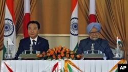 Japan to Help India Prop Up Rupee
