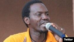FILE - Mohamed Youssouf Bathily