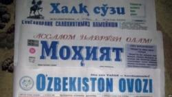 Mirziyoyev va O'zbekiston matbuoti