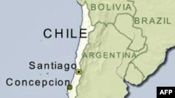 Ðộng đất mạnh tại Concepcion, Chile, ngày 27 tháng 2 năm 2010