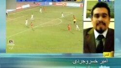 حذف تیم ملی فوتبال ایران از غرب آسیا