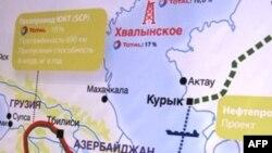 Россия недовольна решением Евросоюза начать переговоры о Каспийской газовой магистрали