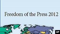 2012년 프리덤 하우스의 '세계자유보고서' 표지.