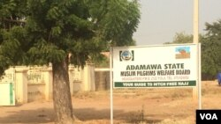 Ofishin Hukumar Alhazan Jihar Adamawa