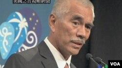 Presiden Kiribati, Anote Tong berbicara dalam Forum Pasifik di Selandia Baru (7/9).