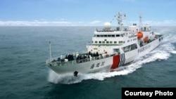 Một tàu hải tuần của Trung Quốc.