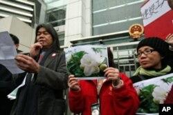 香港人士中聯辦前支持茉莉花革命