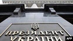Ukrayna məhkəməsi prezident seçkilərinin nəticələrini müvəqqəti olaraq təsdiqləməyib