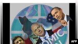 «NPT» که این روزها تا این اندازه موجب فشار جامعه بین المللی بر ایران شده است، چیست؟(بخش سوم)