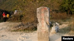 中越边境中国一侧的界碑