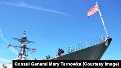 Tàu khu trục USS John S. McCain tại Đà Nẵng