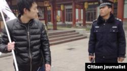呼吁官员财产公示公民之旅成员张昆 (网络图片)
