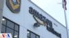 Amazon Terus Buka Lowongan Kerja saat Pasar Tenaga Kerja Ketat