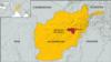 Taliban tấn công tự sát, giết chết 4 cảnh sát Afghanistan