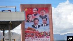 资料照片:拉萨公路旁展示历届中共领袖毛泽东、邓小平、江泽民、胡锦涛和习近平的画像。(2015年9月17日)