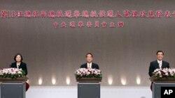 台湾总统参选人政见发表最终场