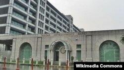 Kantor pusat Bank Pembangunan Asia (ADB) di Mandaluyong City, Filipina.