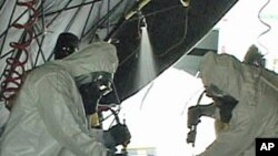 US Military Train for Terrorist Attack Response