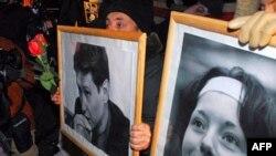 Акция памяти в Киеве 19 января 2011г.