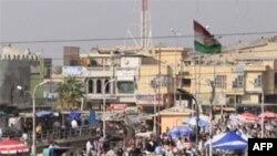 Город Киккук на севере Ирака