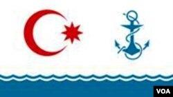 Hərbi Dəniz Qüvvələri_logo