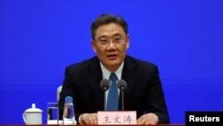 Bộ trưởng Thương mại Trung Quốc Wang Wentao (ảnh tư liệu) vừa nộp đơn cho TQ xin gia nhập CPTPP.
