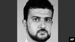 Anas al-Libi nằm trên danh sách những kẻ khủng bố bị truy nã gắt gao nhất của FBI