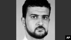 FILE - This file image from the FBI website shows Anas al-Libi, an al-Qaida leader connected to the 1998 embassy bombings in eastern Africa and wanted by the United States for more than a decade.