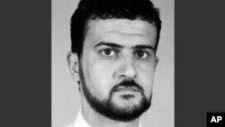 El supuesto terrorista Anas al-Libi estuvo en la lista de terroristas más buscados del FBI.