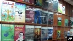 司法改革杂志纪录台湾司改历程