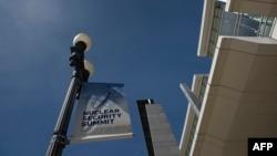 Washington Convention Center yang akan menjadi tempat bagi KTT Keamanan Nuklir di Washington DC (foto: dok).