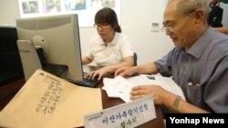 22일 서울 대한적십자사 이산가족 찾기 신청 접수처를 찾은 유시봉 씨가 상봉대상 추가 신청 접수를 하고 있다.