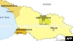 Грищенко: Україна не визнає Абхазії і Південної Осетії