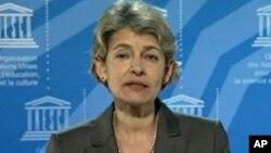 Bà Irina Bokova, Tổng Thư ký Tổ chức Văn hóa Khoa học và Giáo dục Liên Hiệp Quốc