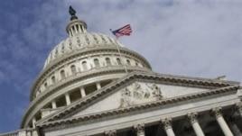 Pasojat e një vote negative në Kongres