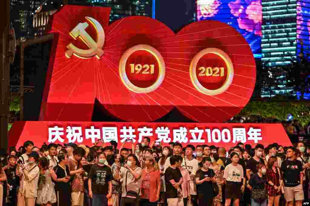 چائنیز کمیونسٹ پارٹی کا قیام 1921 میں عمل میں آیا تھا۔