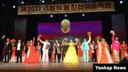 12일 북한 평양에서 제30차 4월의 봄 친선예술축전이 열리고 있다.