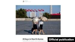 세계 최대 인터넷 사회연결망인 '페이스북'의 에릭 쳉 제품관리국장이 최근 북한 여행기를 인터넷 블로그 '미디엄' (medium.com)에 올렸다.