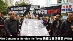 大會估計有3千人參與「捍衛院校自主大遊行」(攝影:美國之音湯惠芸)